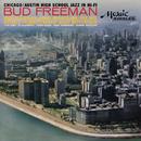 Chicago Austin High School Jazz/Bud Freeman