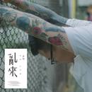 Luan Lai/Jun Xu