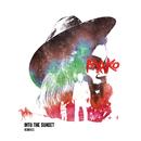 Into The Sunset (Remixes)/Mako