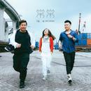 Chang Chang/Gigi & Hogi and James