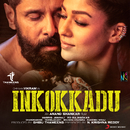 Inkokkadu (Original Motion Picture Soundtrack)/Harris Jayaraj