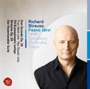R.シュトラウス交響詩チクルス[2]:ドン・キホーテ、ティル・オイレンシュピーゲル&ばらの騎士/Paavo Jarvi