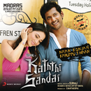 "Naan Konjam Karuppu Thaan (From ""Kaththi Sandai"")/Hiphop Tamizha"
