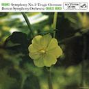Brahms: Symphony No. 2 in D Major, Op. 73 & Tragic Overture, Op. 81/シャルル・ミュンシュ