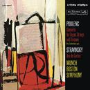 Poulenc: Organ Concerto & Stravinsky: Jeu de cartes/シャルル・ミュンシュ