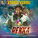 "Virru Virru (From ""Rekka"")/D. Imman & Jithin Raj"