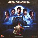 "Peiyophobilia (From ""Rum"")/Anirudh Ravichander & STR"