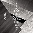 Totem/Demonology HiFi