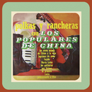 Polkas y Rancheras Con/Los Populares de China