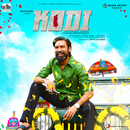 Kodi (Original Motion Picture Soundtrack)/Santhosh Narayanan