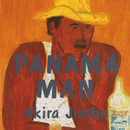 PANAMA MAN/神保 彰