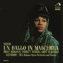 Verdi: Un ballo in maschera ((Remastered))/Erich Leinsdorf