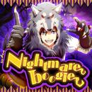Nightmare boogie/BLAST