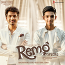 Remo Special (Original Background Score + Additional Song)/Anirudh Ravichander