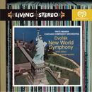 Dvorák: New World Symphony/Fritz Reiner