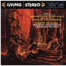 Wagner: Götterdämmerung, WWV 86d & Tristan und Isolde, WWV 90 (Excerpts)/シャルル・ミュンシュ