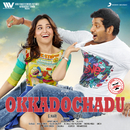 Okkadochadu (Original Motion Picture Soundtrack)/Hiphop Tamizha