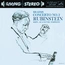 Brahms: Piano Concerto No. 2 in B-Flat Major, Op. 83/Arthur Rubinstein