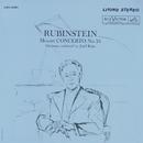 Mozart: Piano Concerto No. 24 in C Minor, K. 491 & Rondo in A Minor, K. 511/Arthur Rubinstein
