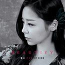 Beautify/Ma Hyeryeong