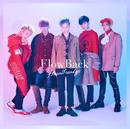 Heartbreaker/FlowBack