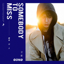 Somebody To Miss/GONG