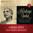 Heritage India (Kala Utsav Concerts, Vol. 1) [Live]/Girija Devi