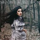 Spiaca Krolewna/Marta Bijan
