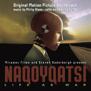 Naqoyqatsi (Original Motion Picture Soundtrack)/Yo-Yo Ma