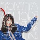 SPIN/トミタ栞