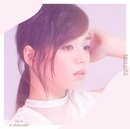 TRUE LOVE (Special Edition)/篠崎愛