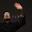 SEDAR/Sedar Chin
