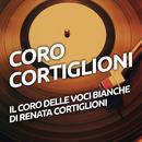 Il coro delle voci bianche di Renata Cortiglioni/Coro Cortiglioni