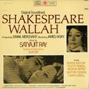 Shakespeare Wallah/Satyajit Ray