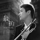 INITIAL/Xiaochuan li