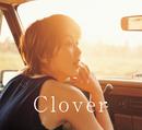 Clover/松 たか子
