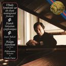 D'Indy: Symphonie sur un chant montagnard français - Franck: Variations symphoniques - Fauré: Ballade/Philippe Entremont