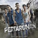 Rusak (PERTARUHAN Original Motion Picture Soundtrack)/EDEN