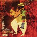 Chepín y Su Orquesta Oriental (Remasterizado)/Chepín y Su Orquesta Oriental