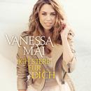 Ich sterb für dich (Mania Mix Reloaded)/Vanessa Mai