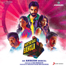 Manthri Gari Bangla (Original Motion Picture Soundtrack)/Anirudh Ravichander