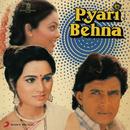 Pyari Behna (Original Motion Picture Soundtrack)/Bappi Lahiri