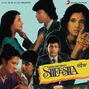 Sheesha (Original Motion Picture Soundtrack)/Bappi Lahiri