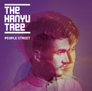 People Street/The Kanyu Tree