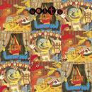 Aaah D Yaaa EP/The Goats