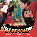 Bhookamp (Original Motion Picture Soundtrack)/Jatin-Lalit