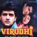 Virodhi (Original Motion Picture Soundtrack)/Anu Malik