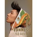 Vanness Best/Vanness Wu
