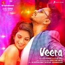 Veera (Original Motion Picture Soundtrack)/Leon James
