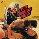 Teri Baahon Mein (Original Motion Picture Soundtrack)/Bappi Lahiri